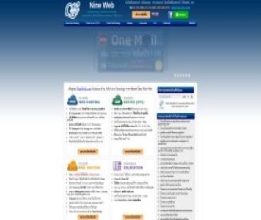 NineWeb.co.th Hosting