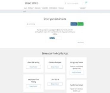 Hellas Servers Hosting