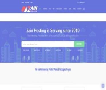 Zain Hosting